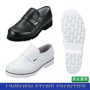 コックシューズ 厨房シューズ 耐油靴 防水靴 85660|frontierstore