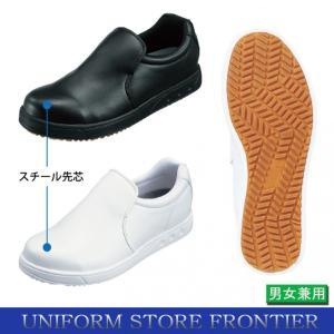 コックシューズ 安全靴 厨房シューズ 耐油靴 防水靴 85664|frontierstore