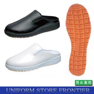 コックシューズ サボシューズ かかと無  アサヒコック102 耐油靴 防水靴|frontierstore