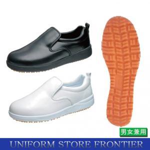 コックシューズ コック靴 耐油靴 防水靴 厨房シューズ|frontierstore