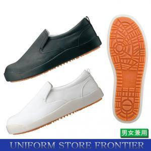 コックシューズ コック靴 厨房シューズ 防水靴 耐油靴 アイトス AZ-4436|frontierstore