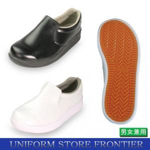 コックシューズ 厨房用シューズ ハイパーV5000  耐油靴 防水靴|frontierstore