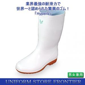 長靴 耐油靴 防水靴 HYPERV#4000|frontierstore