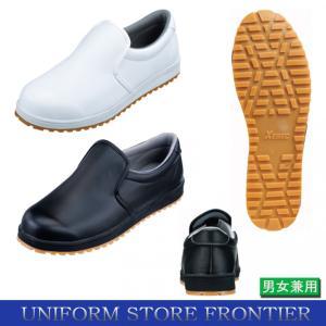 コックシューズ 耐油靴 防水靴 厨房用シューズ 85665|frontierstore