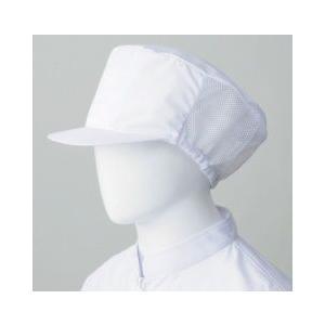 コック帽 ツバ付婦人帽 メッシュ付 飲食店制服 frontierstore