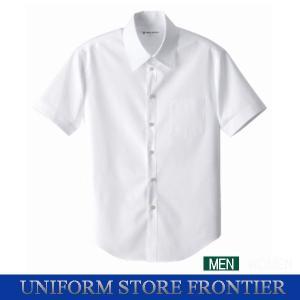 シャツ 制服 クレリックシャツ 半袖 ホワイト 細身 メンズ 飲食店制服|frontierstore