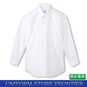シャツ カッターシャツ 長袖|frontierstore