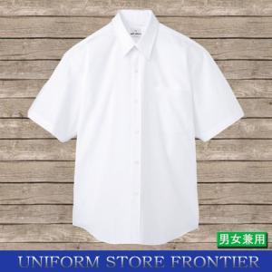 シャツ 半袖カッターシャツ サービス用シャツ スタンダード|frontierstore