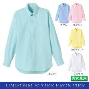 シャツ ベーシックボタンダウンシャツ 長袖|frontierstore