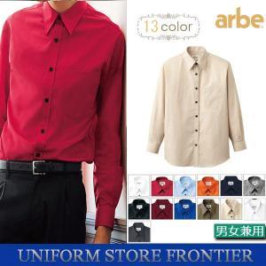シャツ カラーシャツ 長袖 男女兼用 カラフルシャツ チトセ EP-5962|frontierstore