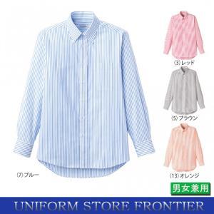 シャツ ストライプボタンダウンシャツ 長袖|frontierstore