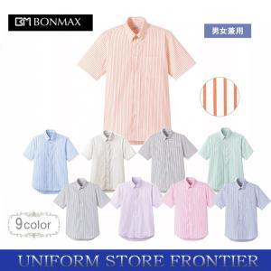 半袖カッターシャツ ストライプ ボンマックス FB4509U ボタンダウンシャツ|frontierstore