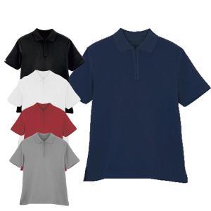 ポロシャツ ジップアップ カラフル 制服 ユニフォーム ストレッチ 男女兼用|frontierstore