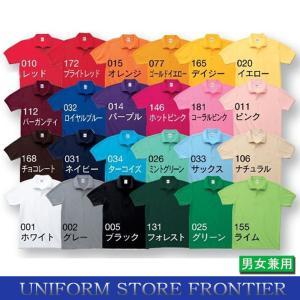 ポロシャツ 半袖 ポケット付 プリントスター00100-VP/TCポロシャツ 男女兼用 L〜3L|frontierstore