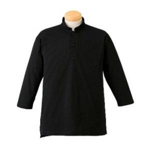 コックコート風 ラッカルFSシャツ 男女兼用 ブラック 七分袖|frontierstore
