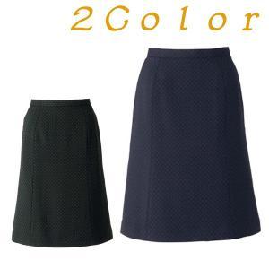 マーメイドラインスカート 2カラー オフィス レディース 2WAYストレッチ ストレッチ裏地|frontierstore