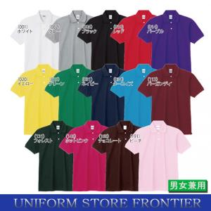 ポロシャツ 半袖 プリントスター 00225-SBP 男女兼用 L〜3L|frontierstore