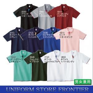 ポロシャツ 半袖  レイヤード 男女兼用 SS〜M|frontierstore