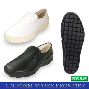 コックシューズ 耐油靴 防水靴 シェフメイトα-7000 厨房用シューズ|frontierstore