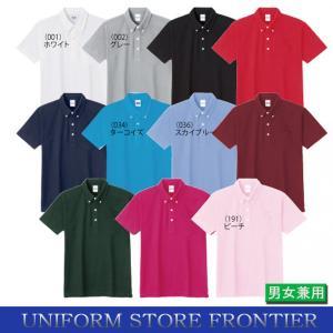 ポロシャツ 半袖  ポケット付き 男女兼用 L〜3L|frontierstore