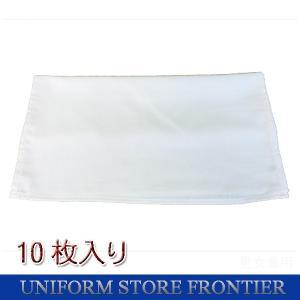 石目タオル 10枚 ふきん グラス拭き ドビー織りフキン frontierstore