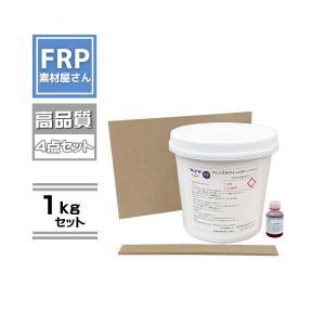 ポリパテ FRPパテ NEWフレンズホワイトパテ 1.05kg 4点セット パテ+硬化剤+カクハン棒+パテ台 FRP樹脂 FRP材料 補修 自作|frp