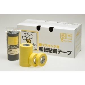 【マスキングテープ・お買い得3巻パック・18ミリ×18メートル×3巻・和紙製】|frp
