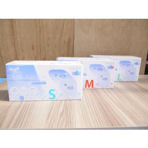 ニトリルスムースPF Mサイズ ニトリルゴム手袋 アクアブルー100枚入 ピンク箱|frp