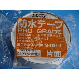 FRP積層用防水テープ50mm×20m FRP防水用|frp
