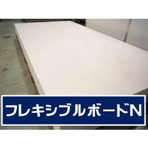 特別送料表適用品 フレキシブルボード 耐火ボード フレキ板 6ミリ厚 910×1820ミリ|frp