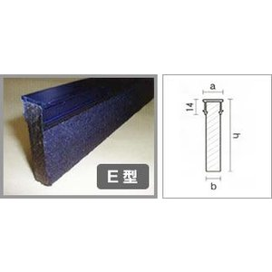 フジスーパー目地・床・土間用伸縮目地材 E型 E-20 H60 2,000mm30本|frp