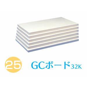 断熱・防音・遮音ボード GCボード 32K 25mm厚 910×1820 ガラスクロス貼り 厚手 白色ホワイト 10枚セット メーカー直送品|frp