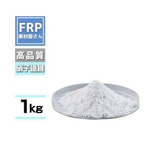 ガラスパウダー 1kg パテ用強度 補強材 ポリパテ frp樹脂|frp