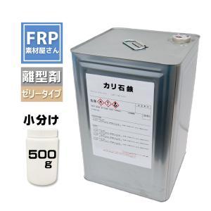 カリ石けん 加里石鹸 500g 石膏用離型剤 frp