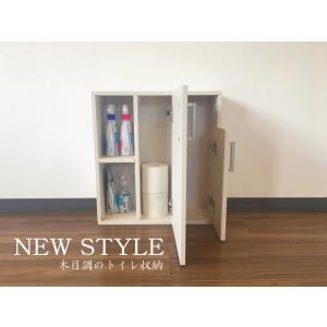 1:収納スペースが限られている「トイレ」に、これ一台で十分な収納力  トイレットペーパーも、掃除道具...