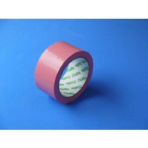 30巻セットピンク養生用粘着テープ50ミリ×25メートルさくらタイプ・赤系 204.6円/個あたり|frp