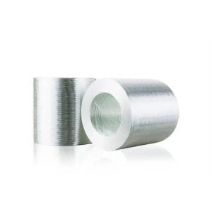 ロービングひも 5m FRP樹脂 FRP材料 補修 補強 ガラス繊維|frp
