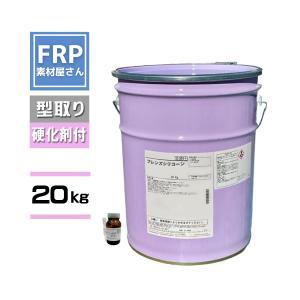 シリコーンゴム20kg+硬化剤セットフレンズシリコンTSE350|frp