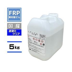 速攻化・FRP硬化剤SUDタイプ  5kg 速硬化クリア 厳冬期に FRP樹脂 ゲルコート トップコート frpポリエステル樹脂|frp