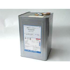 トップコート ホワイト 20kg ベランダ・バルコニー防水工事用 高耐候性 イソ系 FRP樹脂 補修 塗料 別途硬化剤が必要です。 frp