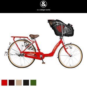 a.n.design-works 子供乗せ自転車 a.n.d mama 前輪22インチ・後輪26インチ|frps