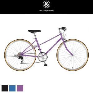 a.n.design-works クロスバイク a.n.d CL427 700C|frps