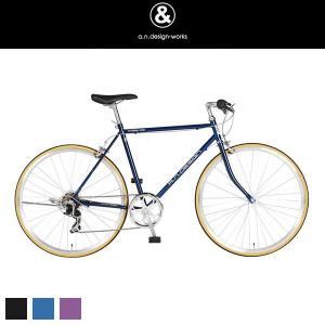 a.n.design-works クロスバイク a.n.d CL537 700C|frps