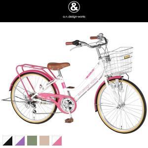a.n.design-works 子供用自転車 FT226 22インチ|frps