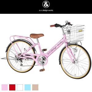 a.n.design-works 子供用自転車 VP226HD 22インチ|frps