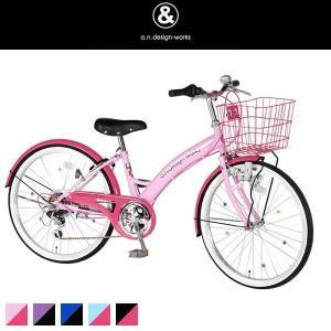 a.n.design-works 子供用自転車 SV226 22インチ|frps