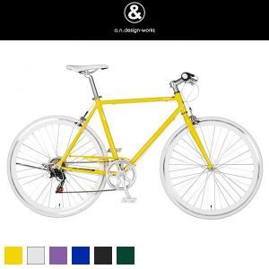 a.n.design-works クロスバイク a.n.d Laugh 537 700C|frps