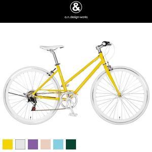 a.n.design-works クロスバイク a.n.d Laugh 437 700C|frps