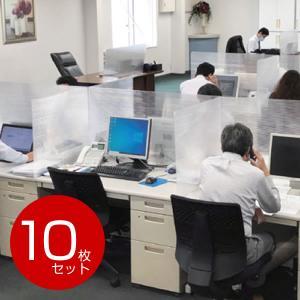 飛沫防止ドゥ・ウォール10枚セット DW3-0960C(自立タイプ・逆T字曲げ・クリア) 日本製|frps