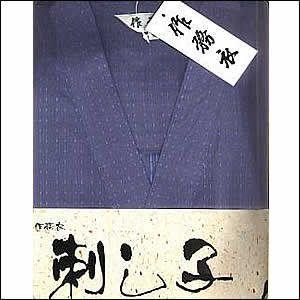 刺し子作務衣|frps